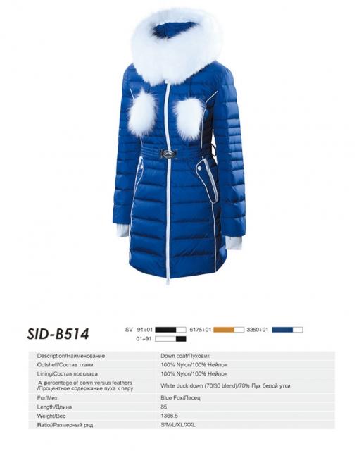 SID-B514