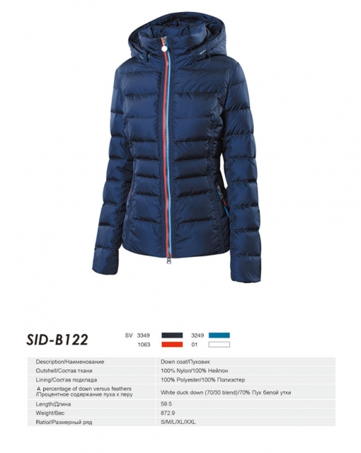 SID-B122