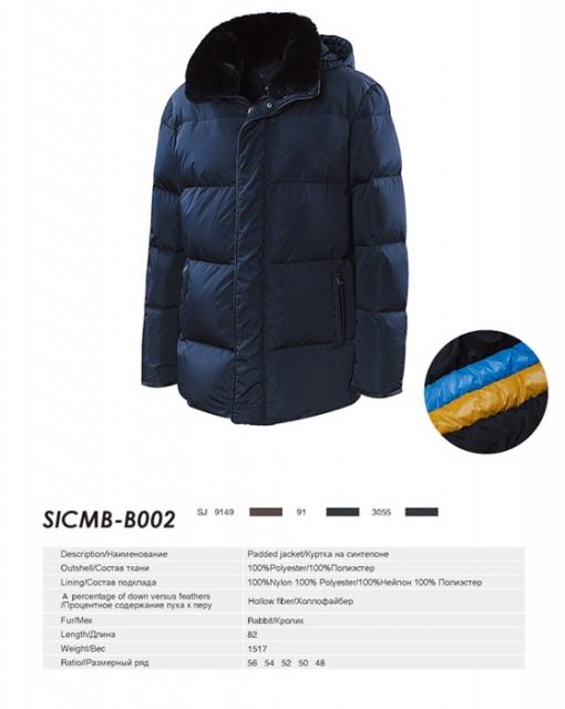 SICMB-B002