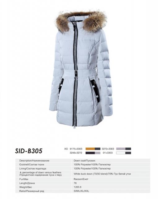 SID-B305