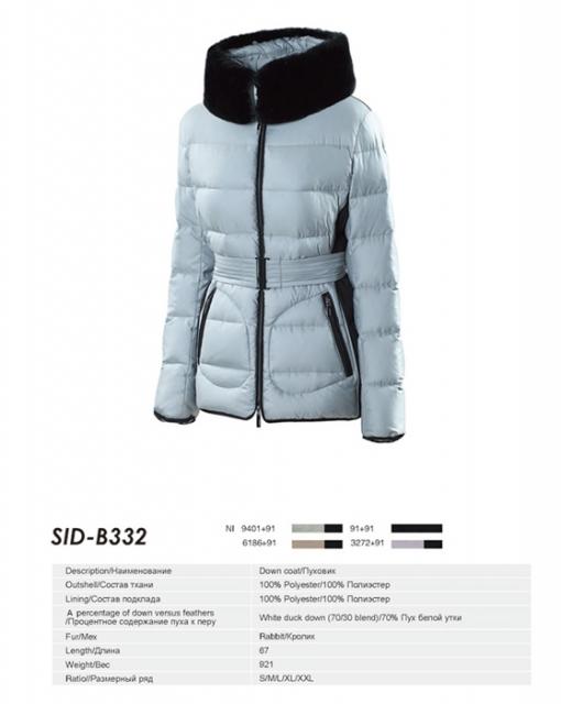 SID-B332