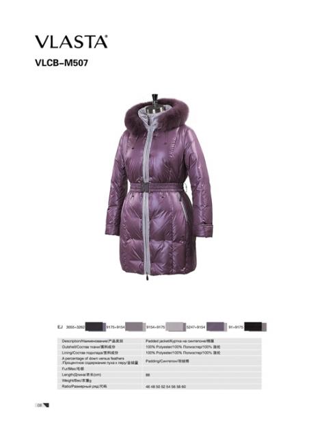 VLCB-M507