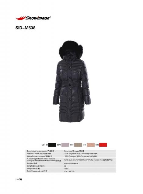 SID-M538